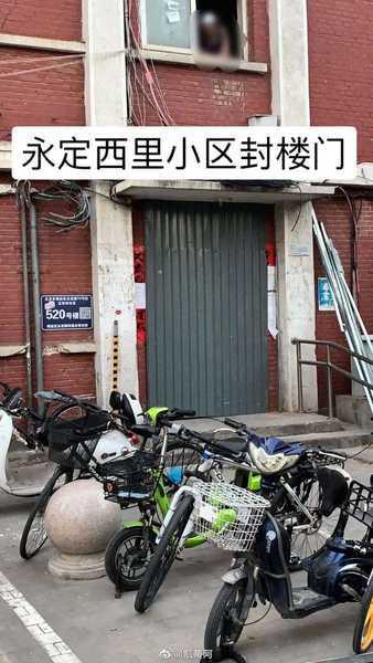 北京疫情蔓延11區 現「三手傳染」網曝確診驚人數據