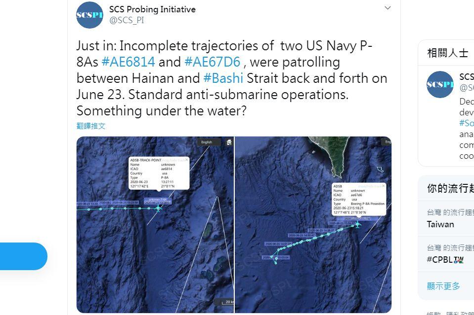 圖為網拍「SCS Probing Initiative 」23日發推:標準反潛行動。水下有東西嗎?