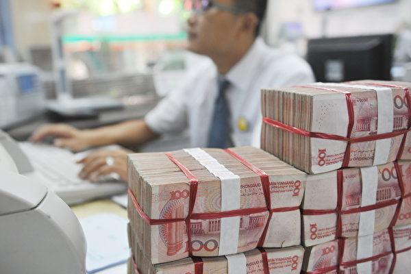 中共政權陷危機,大陸銀行業危機重重,到處爆地雷。(大紀元資料室)