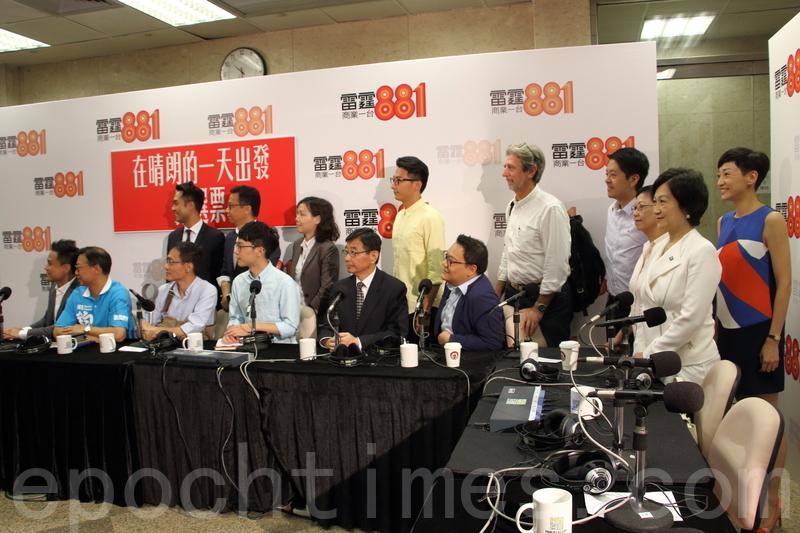商台昨日舉行港島區選舉論壇,除詹培忠因病缺席外,其餘已報名參選人都有出席。(蔡雯文/大紀元)