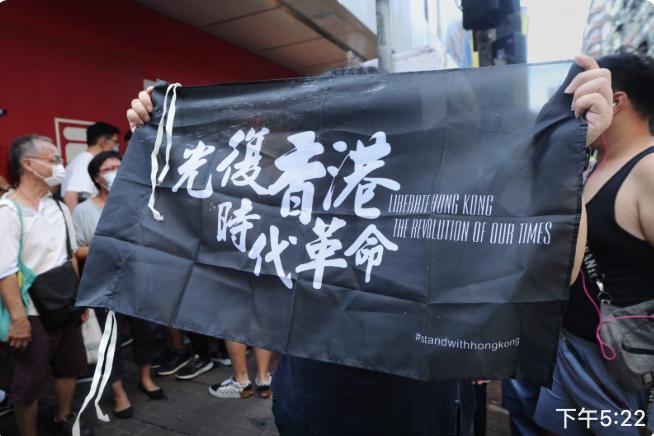 近旺角區。漫步遊行的市民,展示寫著「光復香港」的橫幅。(宋碧龍 / 大紀元)
