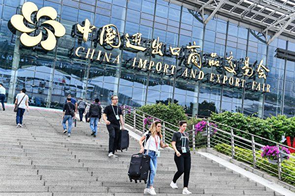 廣交會成交額羞於示人 美智囊:中國經濟走向全年衰退