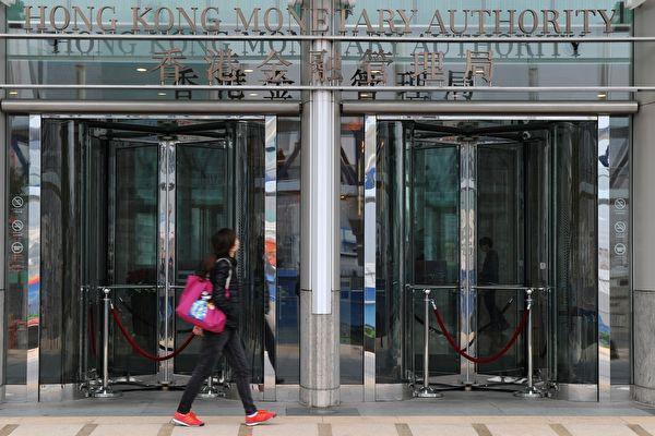 香港金管局預計銀行業未來幾季資產素質或轉差,潛在壞賬撥備將增加。(DALE DE LA REY/AFP via Getty Images)