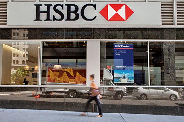 張昆陽認為,若美國《香港問責法案》立法,曾表態支持港版《國安法》的滙豐銀行會成為制裁對象。(Getty Images)