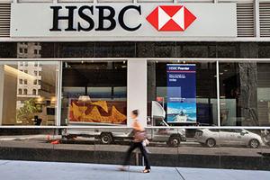 香港問責法若立法 滙豐銀或首當其衝受制裁