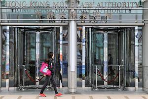 金管局:潛在壞帳撥備趨升 銀行業資產質素或轉差