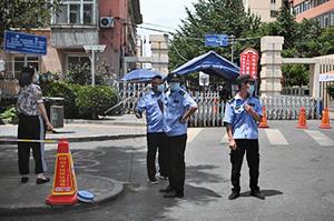 北京二手房量價齊跌 買房意願低