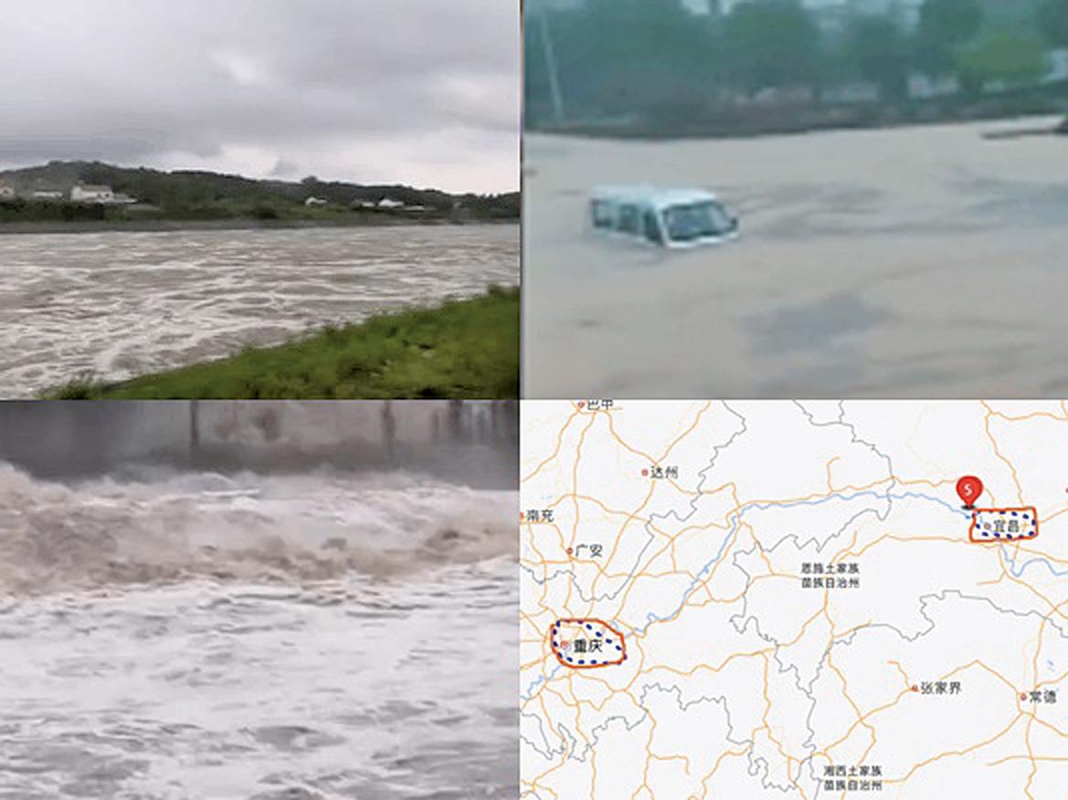 長江三峽大壩下游的湖北宜昌市,於6月27日遭遇暴雨襲擊出現嚴重內澇,發佈暴雨紅色預警。(影片截圖)