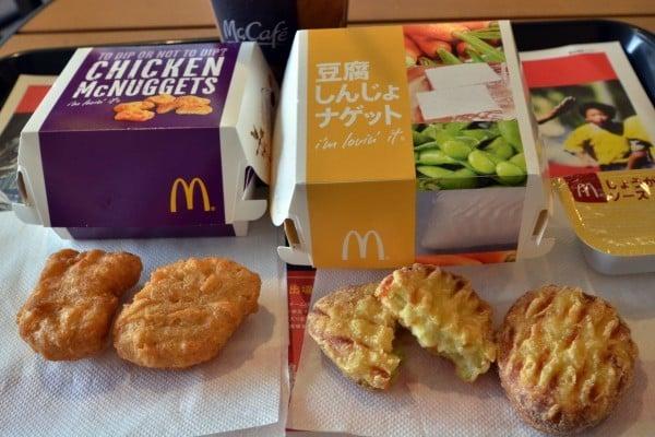 麥當勞在日本市場供應的麥香雞產品。(YOSHIKAZU TSUNO/AFP/Getty Images)