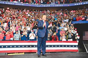 2020美大選主題激變 美國處於十字路口