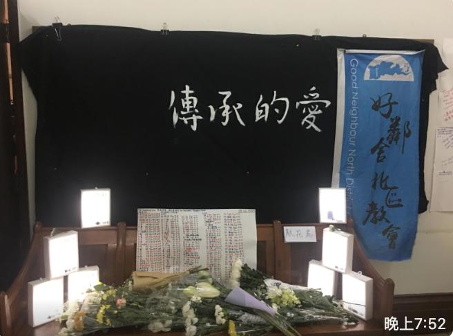 九龍佑寧堂舉行「傳承的愛 一周年追悼會」  阮民安、黃子悅等出席分享