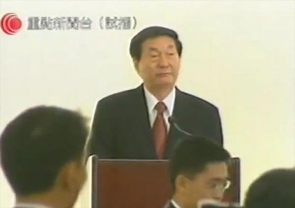 網絡圖片:朱鎔基2002年在香港演講