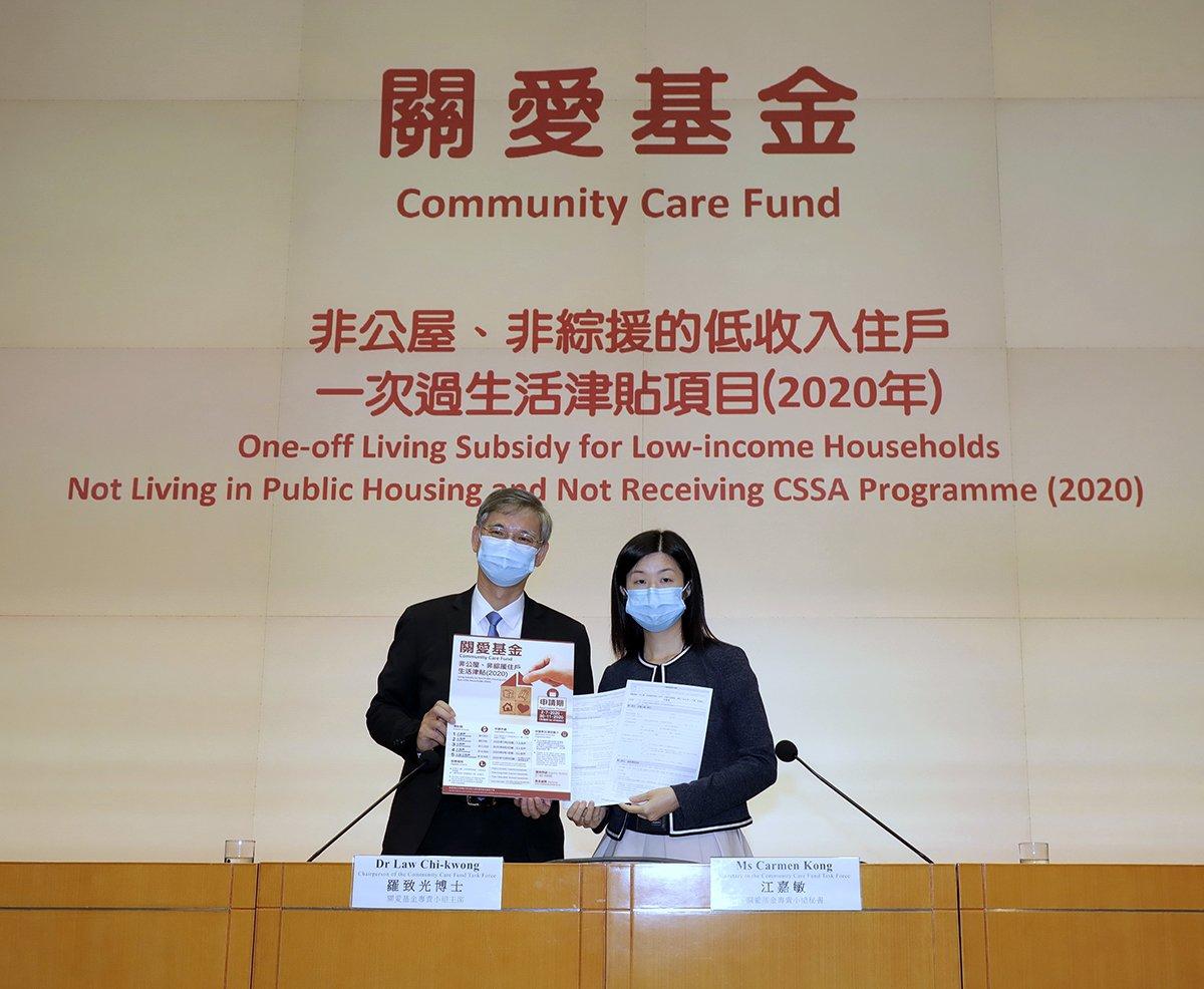 政府宣佈將為N無人士推出兩輪一次過生活津貼項目,第一輪7月2日起分階段接受申請。(政府新聞處)