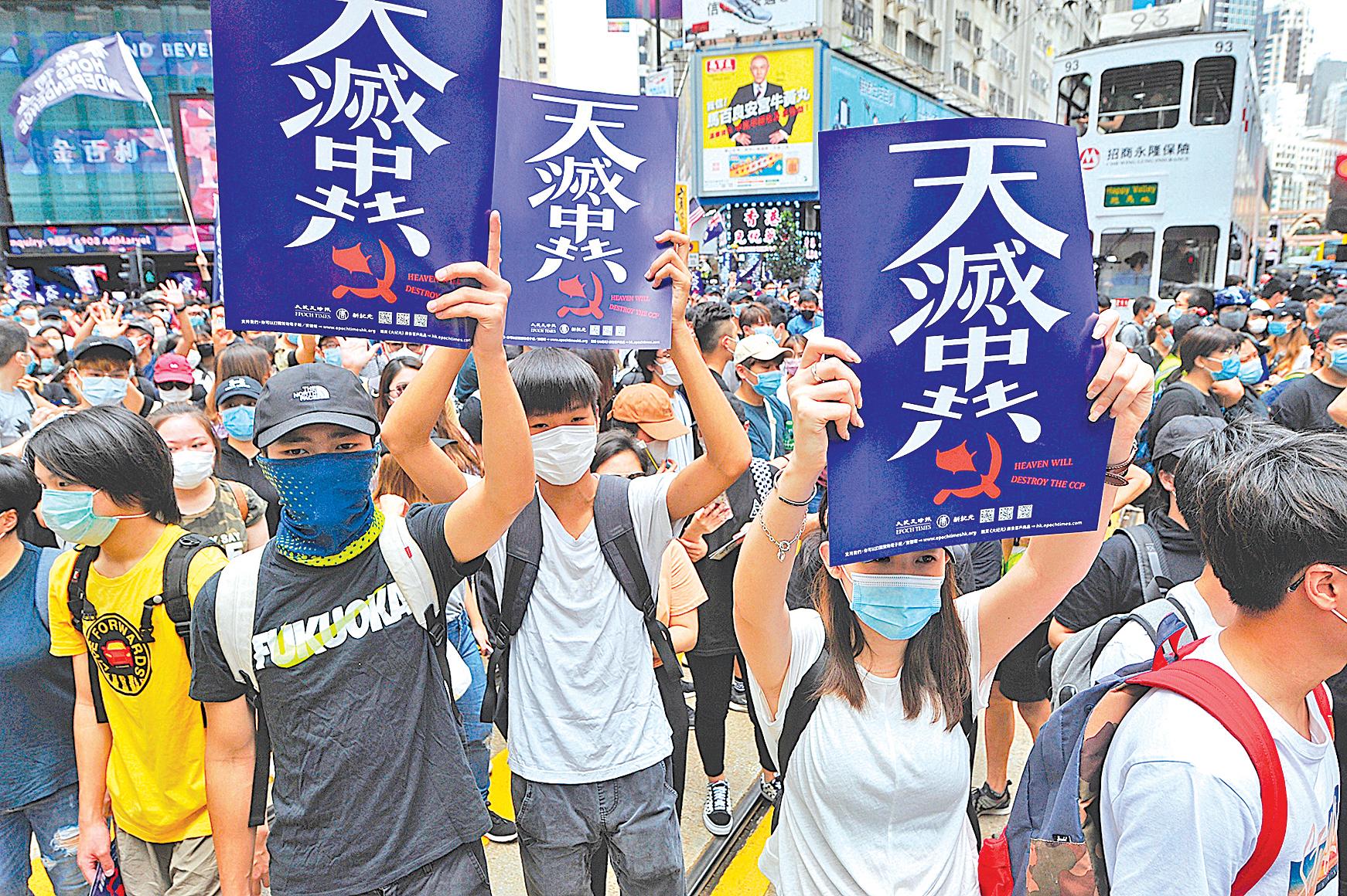 2020年5月24日,香港人遊行抗議中共人大強推「港版國安法」。(宋碧龍/大紀元)