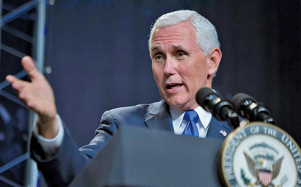 美國副總統彭斯6月28日在「慶祝自由集會」演講,他說在未來日子裏,「如果我們信靠和堅守神的意志,就將看到能讓我們走出這段困境的道路。」上圖僅為示意,非現場圖片。(Getty Images)