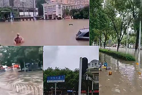 6月28日8時至29日13時,武漢市降大暴雨,武昌區多處被淹。(影片截圖合成)