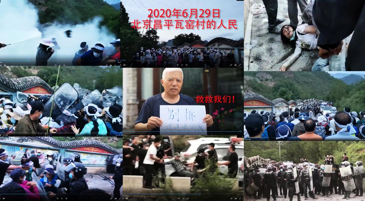 6月29日凌晨1點至2點間,北京昌平流村鎮瓦窯村的普瑞斯堡、作家村、山作庭院、觀雲、俄羅斯風情園等多個區的業主、榮譽村民聯合起來共同維權,捍衛家園。(網絡影片截圖)