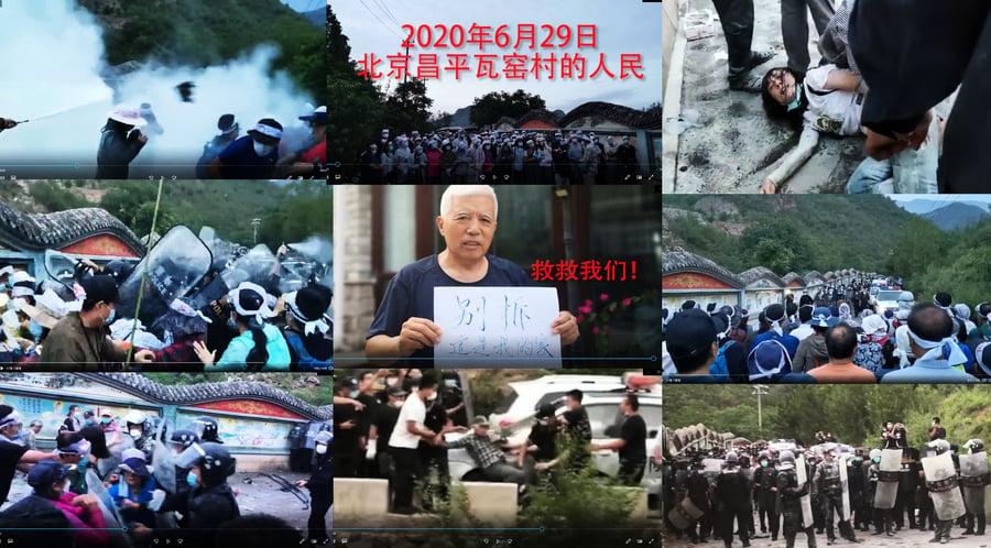 中產別墅遭強拆 北京昌平業主誓死抵抗防暴黑警