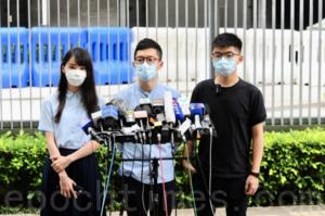 擔憂國安法追殺連累戰友 黃之鋒等人退出香港眾志