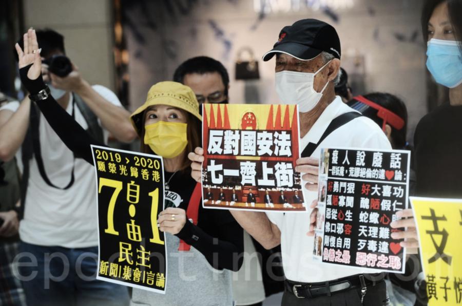 置地廣場「和你lunch」活動 民眾籲「七一」上街反「國安法」