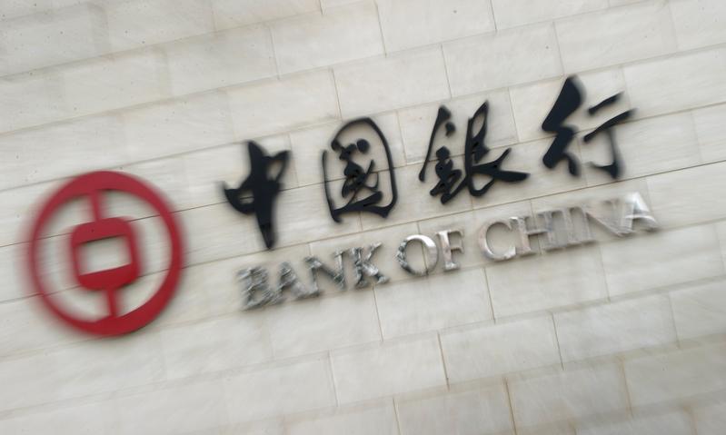 彭博社發文說,美國《香港問責法案》若立法,擁有1.1萬億美元資金的中國四大國有銀行將面臨鉅額罰款風險。(MARK RALSTON/AFP/Getty Images)