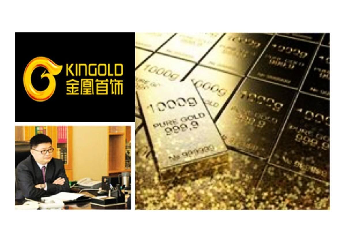 在美國納斯達克上市的武漢金凰被曝用83噸假黃金質押,貸款人民幣200億元。左下圖為武漢金凰董事長賈志宏。(金凰珠寶網絡圖片合成)