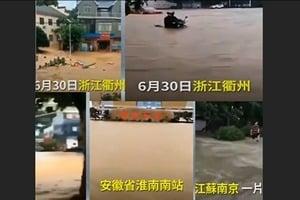 【現場片段】暴雨洪災衢州街成河 南京內澇
