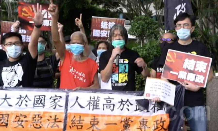 社民連七一早遊行 要求廢除國安法 結束一黨專政