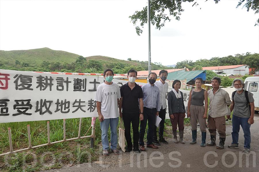 馬寶寶社區農場區氏一家跟隨立法會議員前往「特殊農地復耕計劃」中的其中一塊土地「缸窰」了解情況。(曾蓮/大紀元)