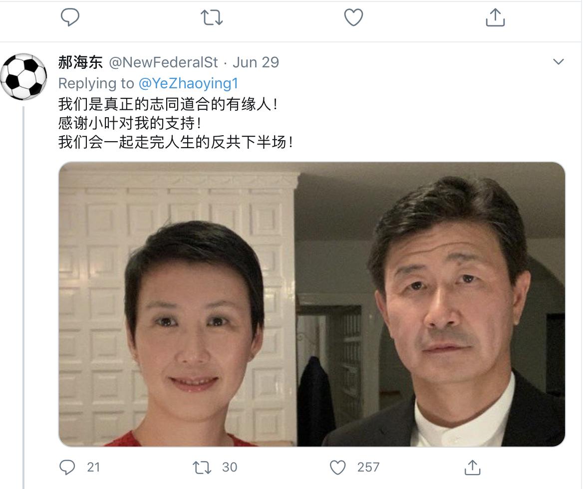 大陸足球名將赫海東的推特上與妻子互動,表明倆人共同的反共理念,會相陪走完反共的後半輩子。(網絡截圖)