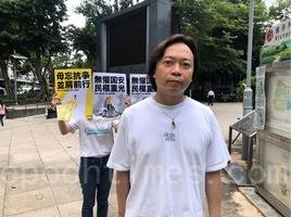 七一遊行反國安法劉偉聰:若被DQ真是彰顯惡法