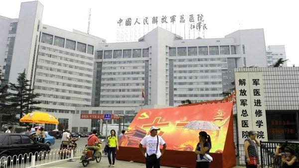 神秘的301醫院為中共高層的保健基地。( LIU JIN/AFP/Getty Images)