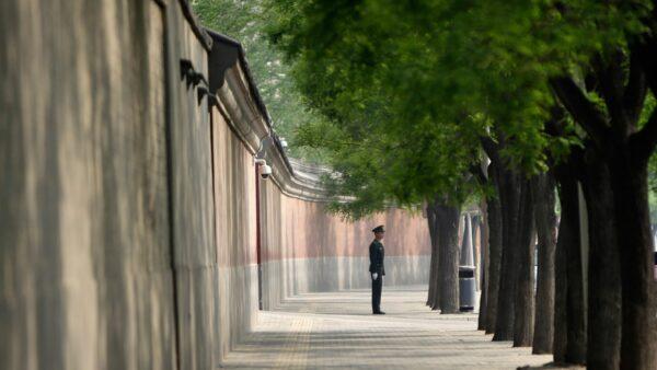 中南海守不住了!中共高層只好自己默不作聲地離京了。示意圖(Getty Images)