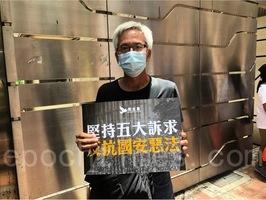 七一遊行 民主派楊澤明:我們退無可退