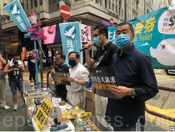 民主黨在天后至金鐘一帶擺設17個位置街站籌款,和派發反對「國安法」的單張,壹傳媒創辦人黎智英(右一)到場支持。(梁珍/大紀元)