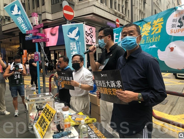民間統計三十八萬香港人 無畏「國安法」 香港島抗爭
