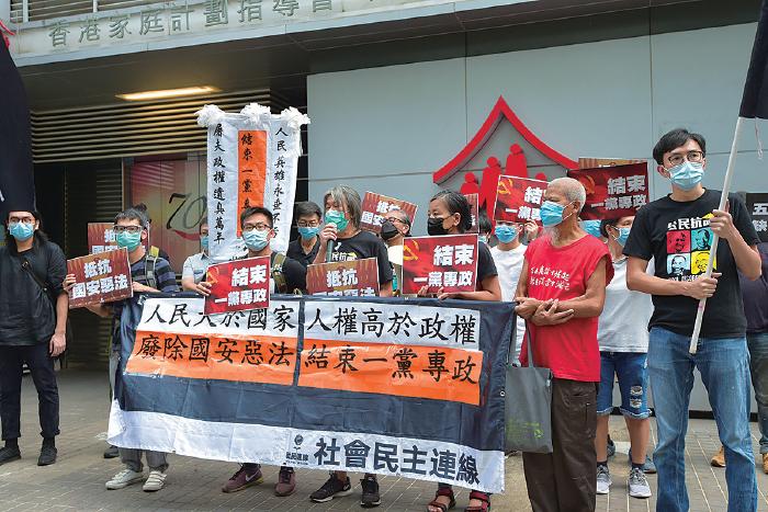 社民連成員十多名成員,昨日遊行抗議中共通過「港版國安法」。(郭威利/大紀元)