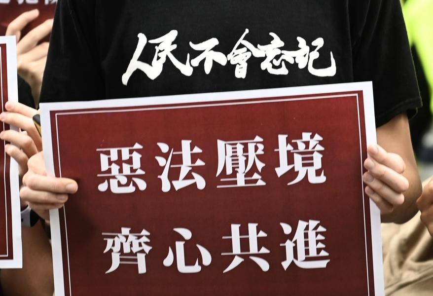 美英日韓歐聲討「港版國安法」 二十七國發聯合聲明