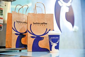 瑞幸咖啡面臨126億罰款  高管或被判刑