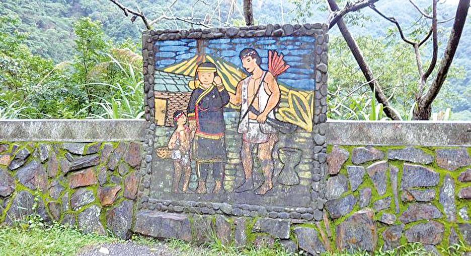 布農族圖騰版畫。