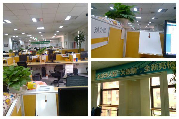 圖為劉力朋早年在新浪微博的天津用戶管理中心的工作環境。(受訪者提供)