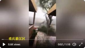 重慶28個區縣持續大暴雨 6.9萬人受災
