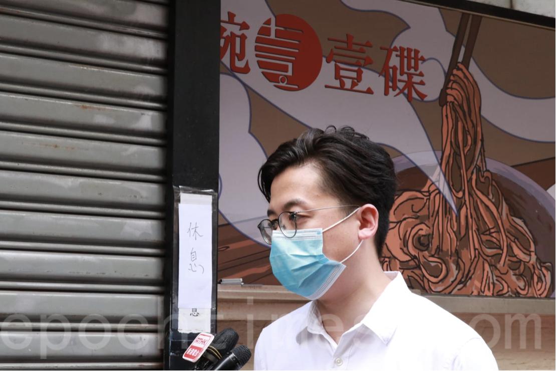 香港中小企食店聯盟召集人林瑞華代店主接受傳媒訪問,痛斥「國安法」破壞中小企核心價值。(杜夫/大紀元)