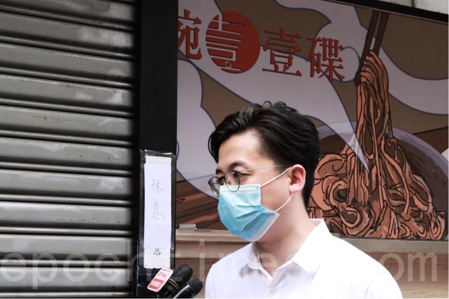 黃店文宣遭舉報違反國安法 警方恫嚇不移除就拘捕