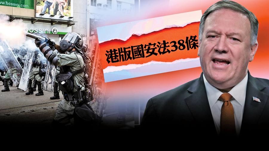 【有冇搞錯】國際或不承認香港法治 與外國引渡條約可能廢除