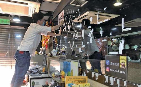 林瑞華與東區區議員李予信昨早到「壹碗壹碟」,協助清理店內文宣。(林瑞華Facebook圖片)