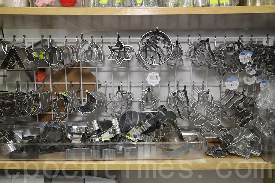 Stephanie的小店中售賣不同的烘培工具。(陳仲明/大紀元)