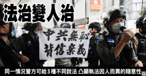 香港大紀元四名人員獲釋 感謝各界關心