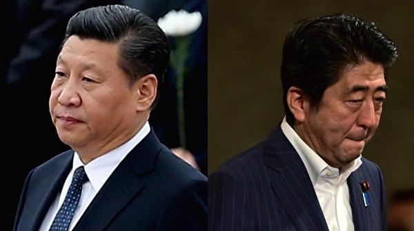 中共強推「港版國安法」,引發國際社會反彈。日本媒體報道,日本執政自民黨正採取行動,取消中共國家主席習近平到訪日本的計劃。(美聯社圖片/大紀元合成)