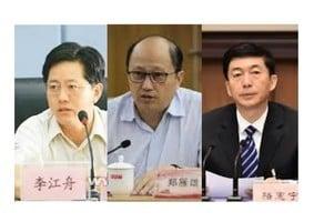 新任駐港國安公署署長 鄭雁雄曾鎮壓烏坎村抗議